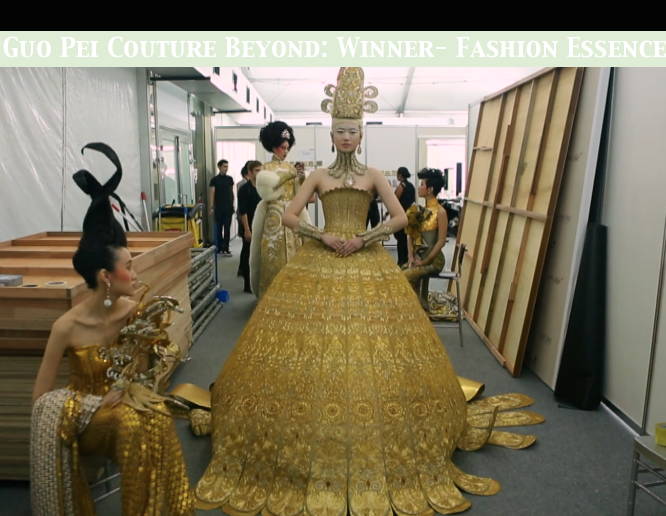 Guo Pei: Couture Beyond (Nicolas Gregorieff & Savannah College of Art & Design), Olivier Ronot