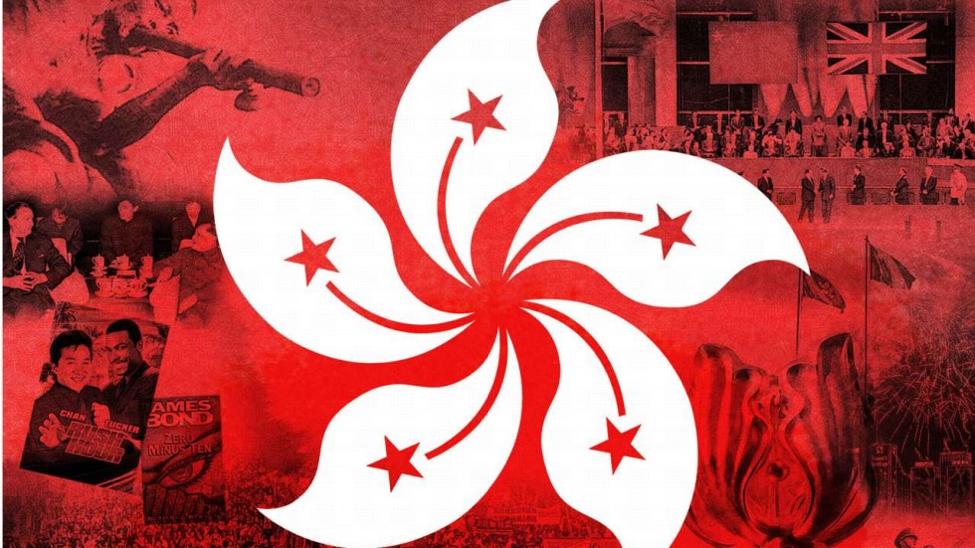 Hong Kong JCC.png