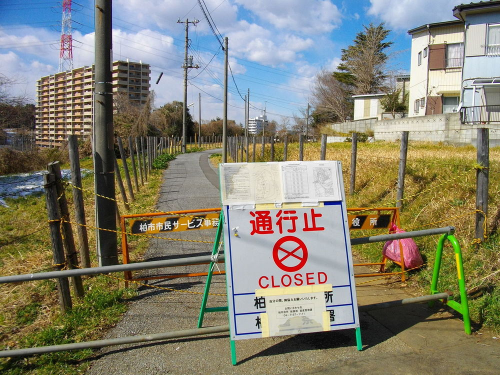 The Fukushima disaster in 2011 was one of very few global nuclear incidents. Abasaa/Wikimedia Commons (public domain)