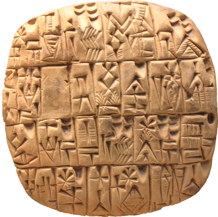 This Sumerian clay tablet is a ledger, recording exchanges of silver. It dates to approximately 2500 BCE.   Gavin.Collins/Wikimedia Commons  (public domain)