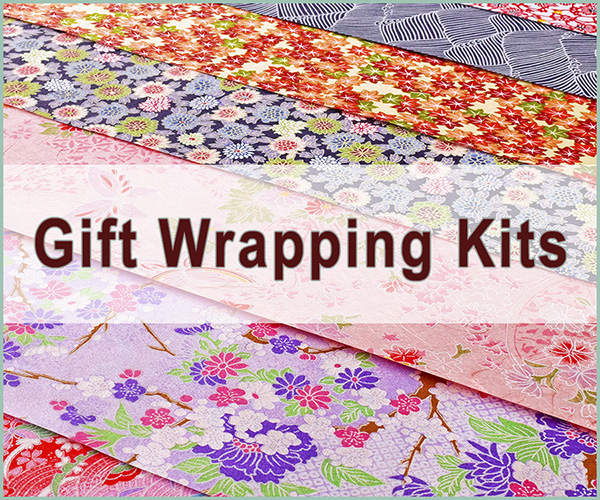 sm-Gift Wrapping Kits.jpg