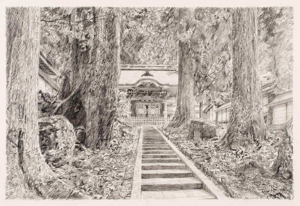 temple japan compressed.jpg