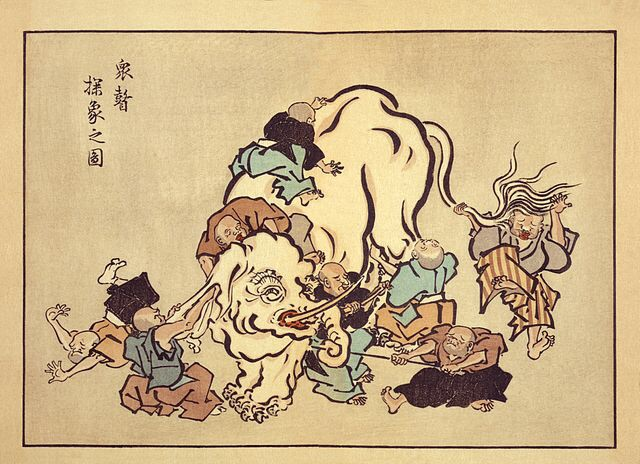 """Blind monks examining an elephant"", an ukiyo-eprint by Hanabusa Itcho (1652–1724)."