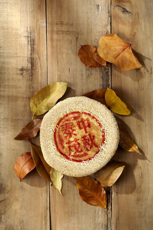 潮州月饼 - 潮州月饼之所以经典是因为使用的传统原材料。每一块月饼都含有麦芽糖、白芝麻、柑橘条和五香粉。纯手工制作,每一口都给予独特而难忘的味蕾体验。此月饼也适合与家人及朋友分享。传统一粒装 - $18.80