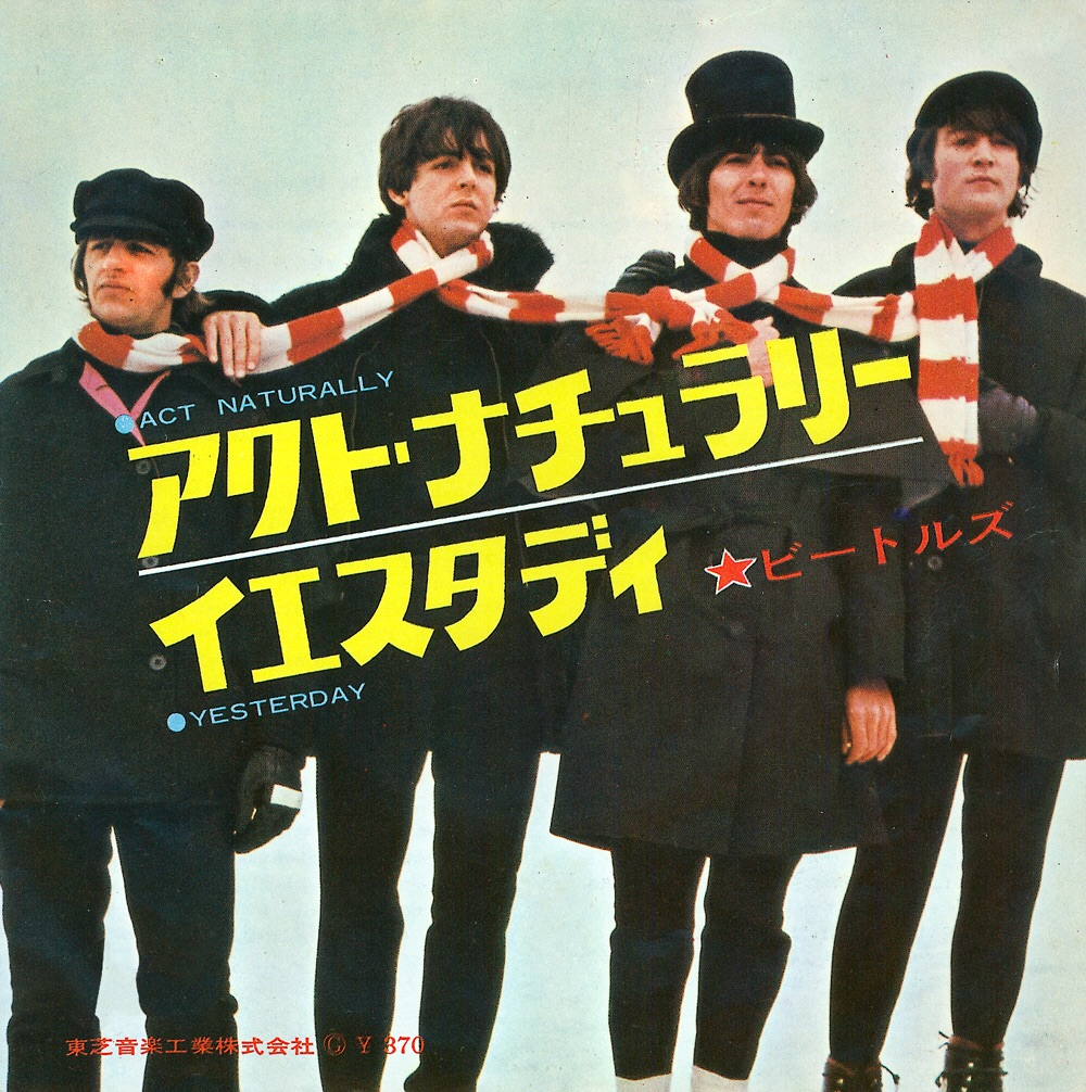 Act Naturally/Yesterday single, 1965.