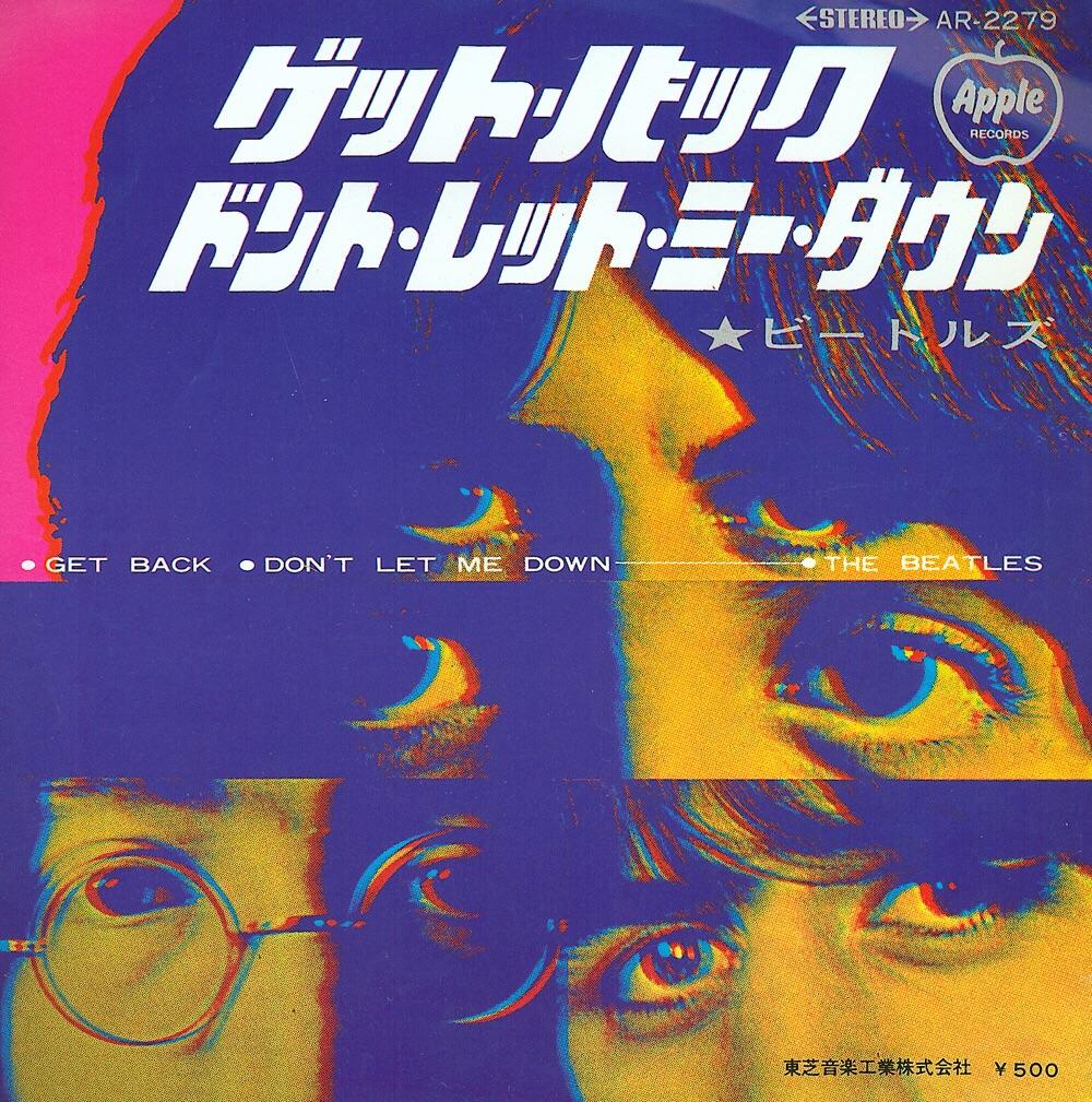 Get Back/Don't Let Me Down single sleeve, 1969.