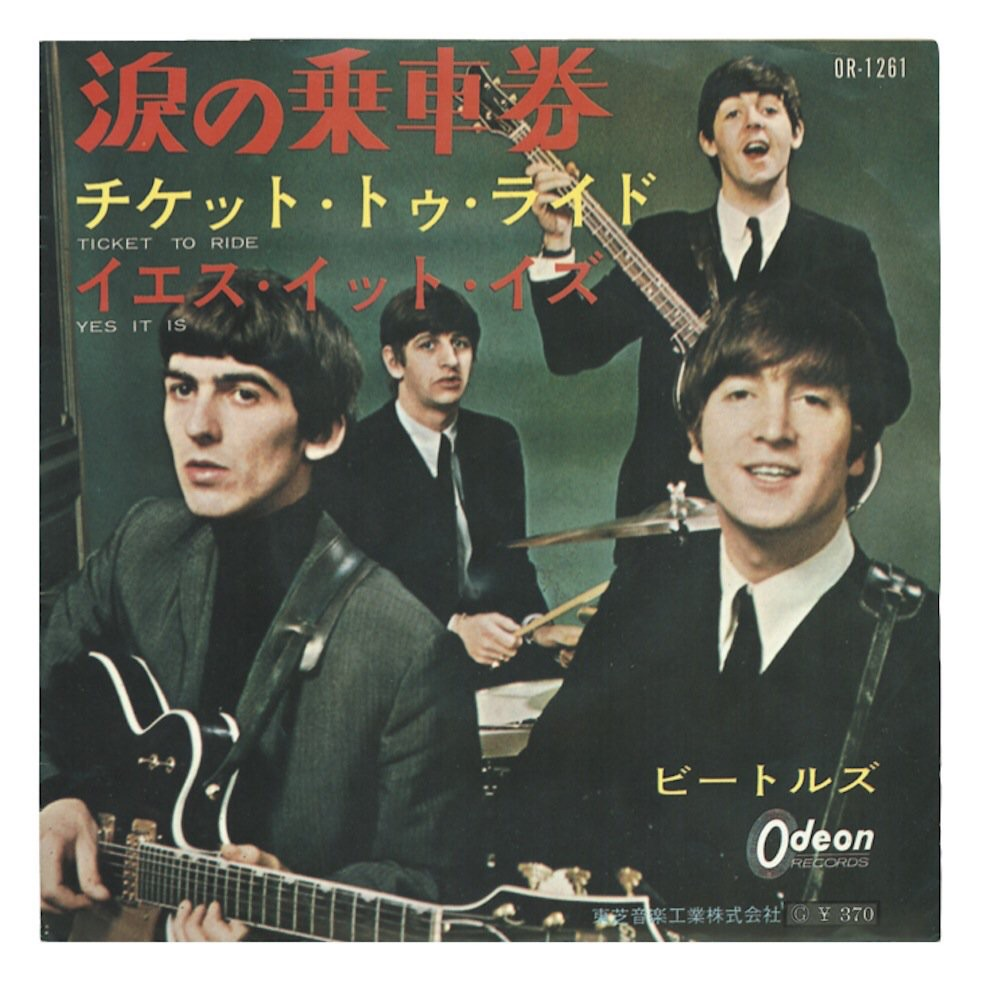Ticket To Ride/Yes It Is single sleeve. Japan, 1965.