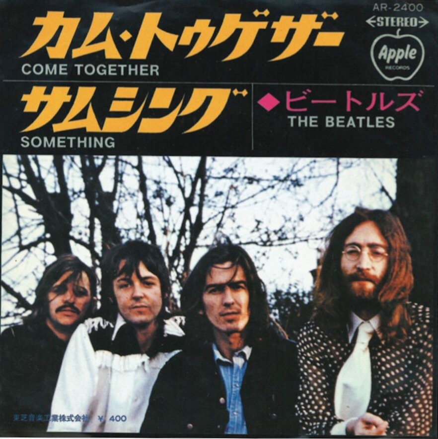 Something/Come Together Japanese single, 1969.