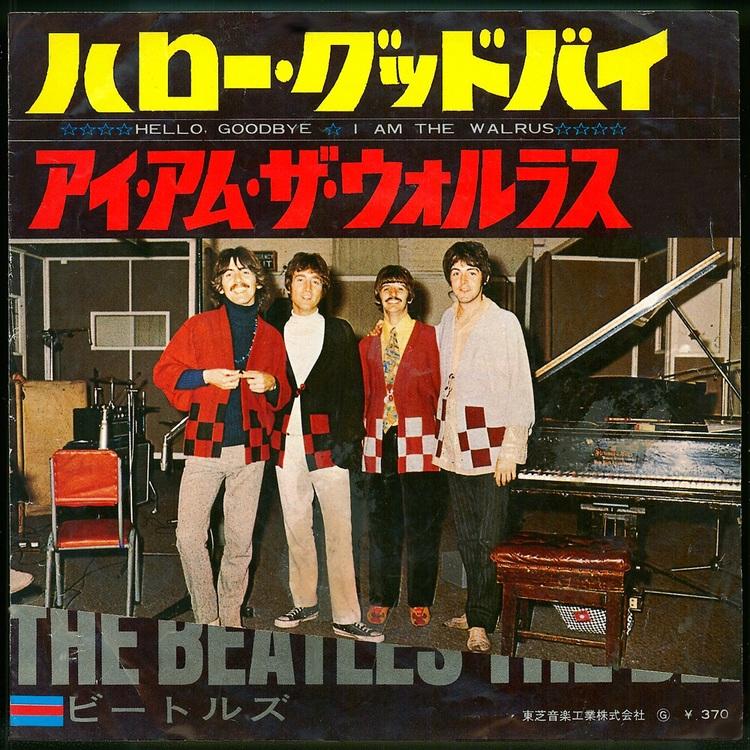 Hello, Goodbye/I Am the Walrus single sleeve, 1967.
