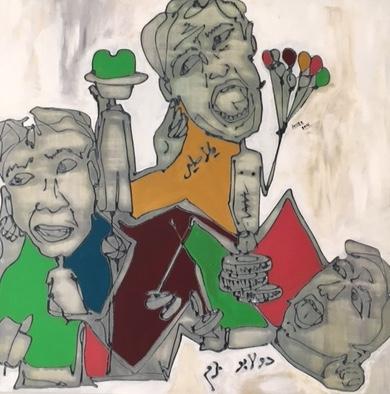 Souwar–Paula Chahine