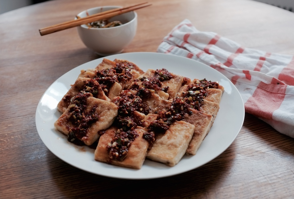 Pan Fried Tofu with Spicy Korean Sauce - Hill Reeves