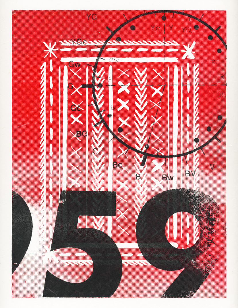 959screenprint.jpg