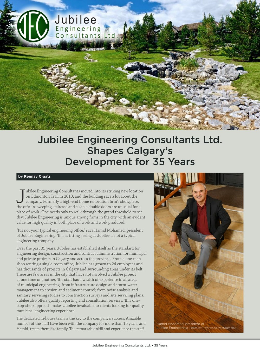 Jubilee_ProfileLayout_Dec2018-1.jpg