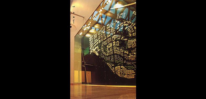 CULTURAL CENTRE NEW JIANGWAN SHANGHAI