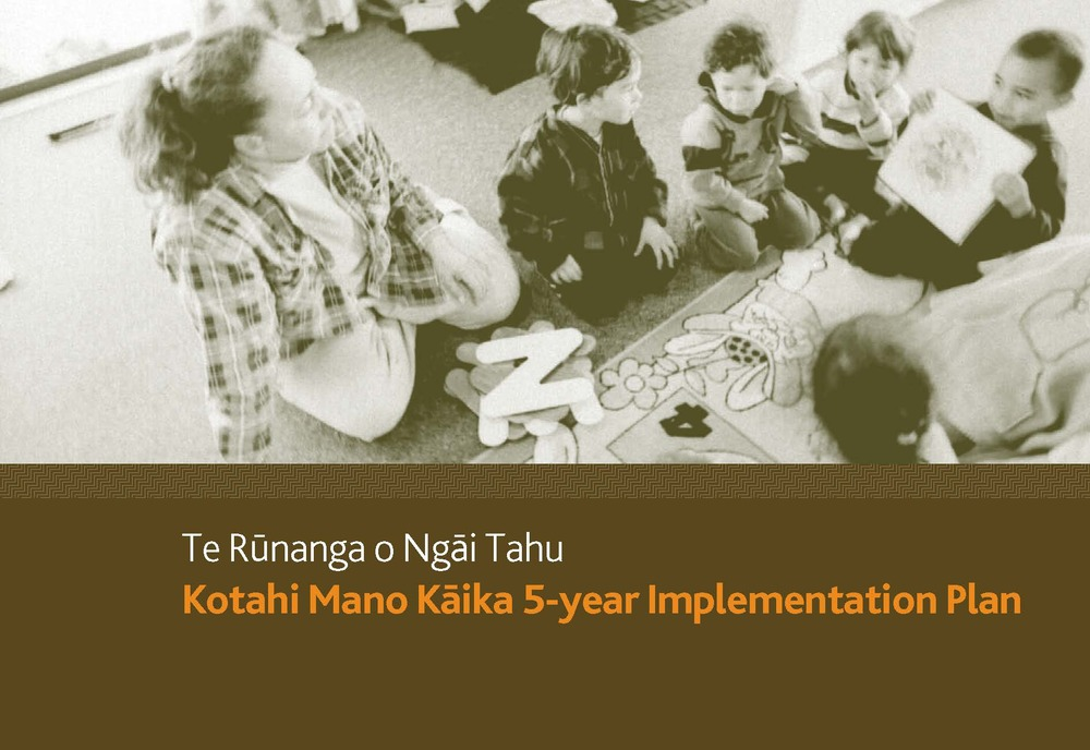 KMK 5 Year Plan 2006