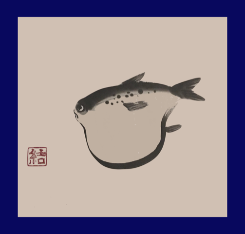 fugu sumie.png