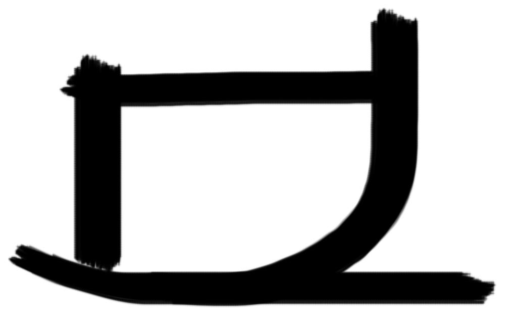 VILLA A . 2015  AR | ID