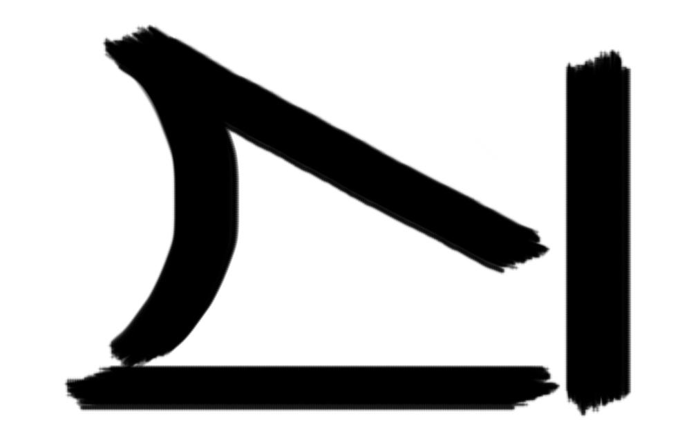 VILLA S . 2015   AR | ID