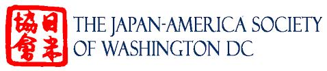 JASW Logo