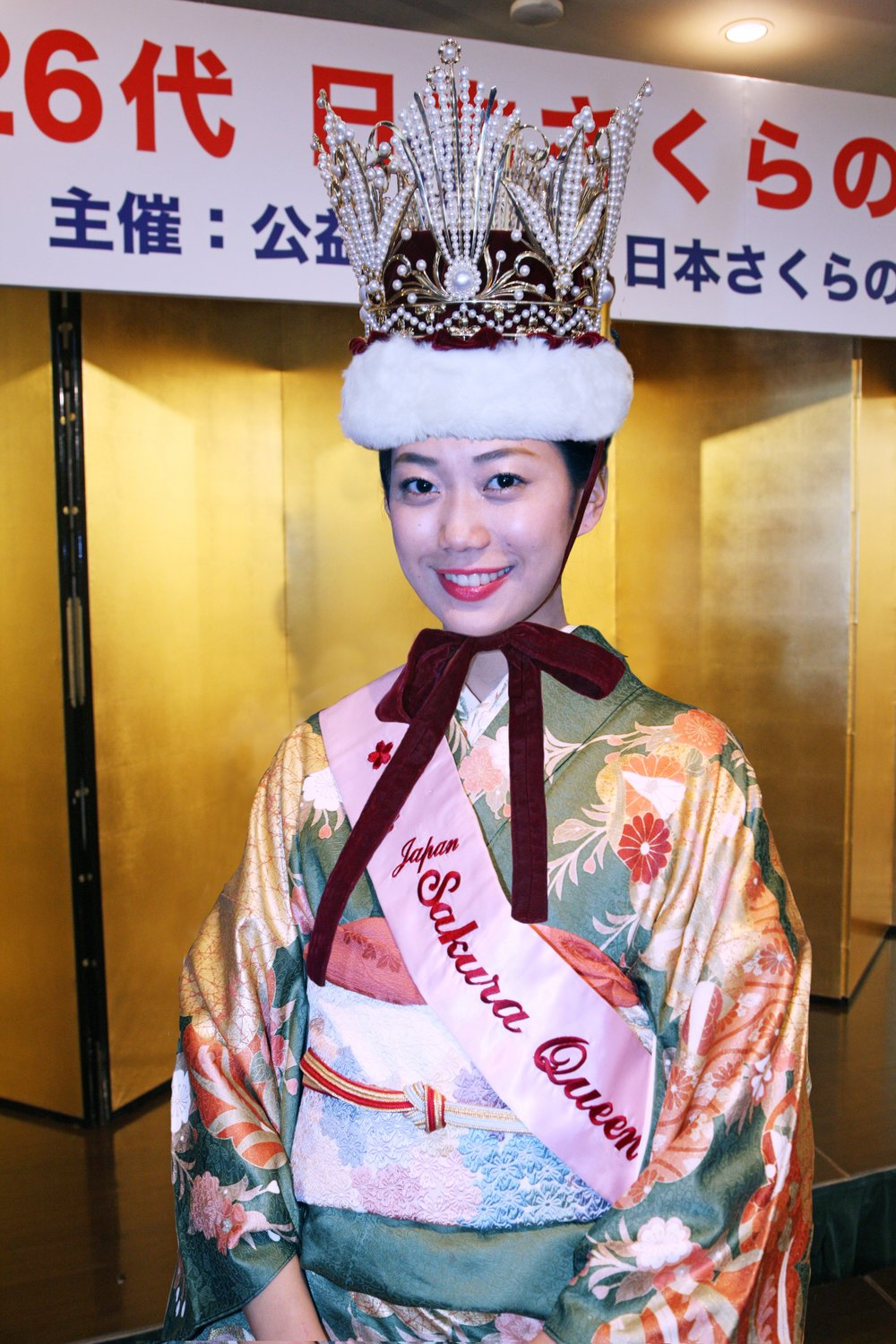 The Japan Cherry Blossom Queen -- Yuki Shimono