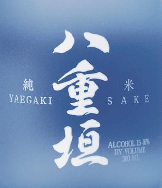 SakeLogo.jpg