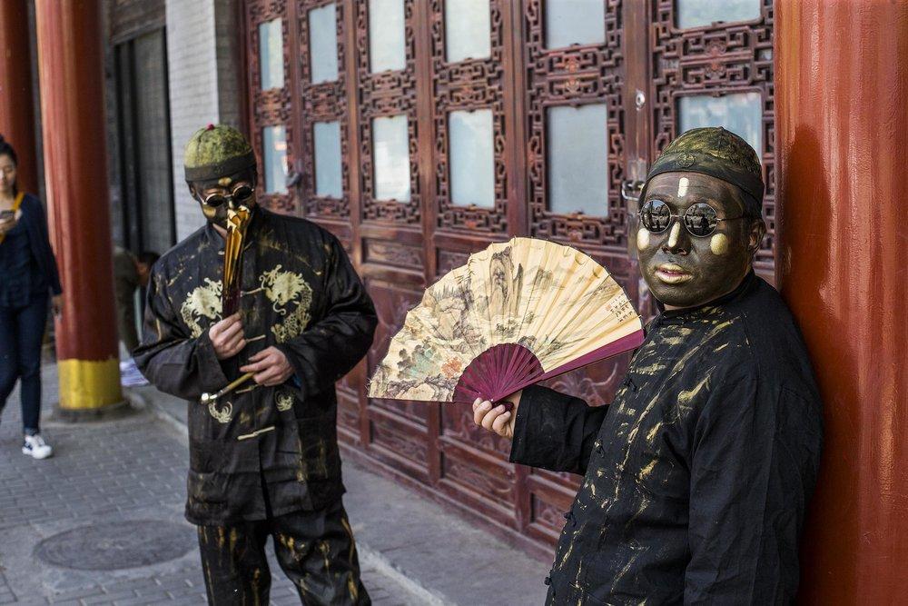 Beijing. 2016.