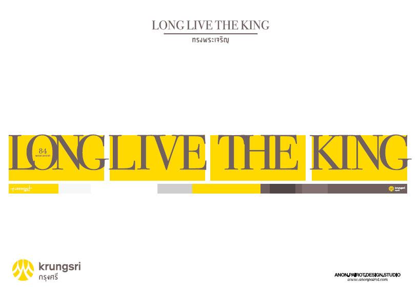 brand-2011_krungsri-king01.jpg