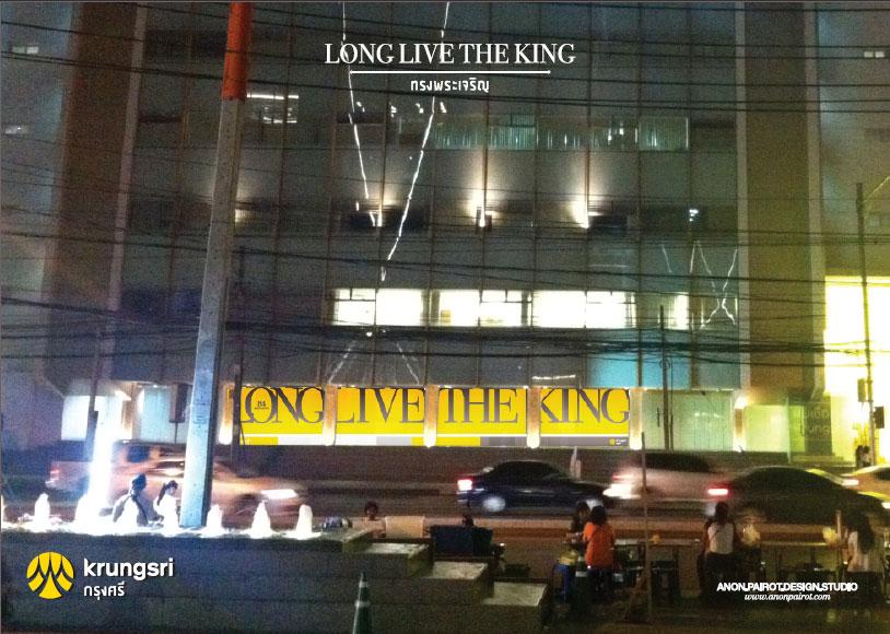 brand-2011_krungsri-king02.jpg