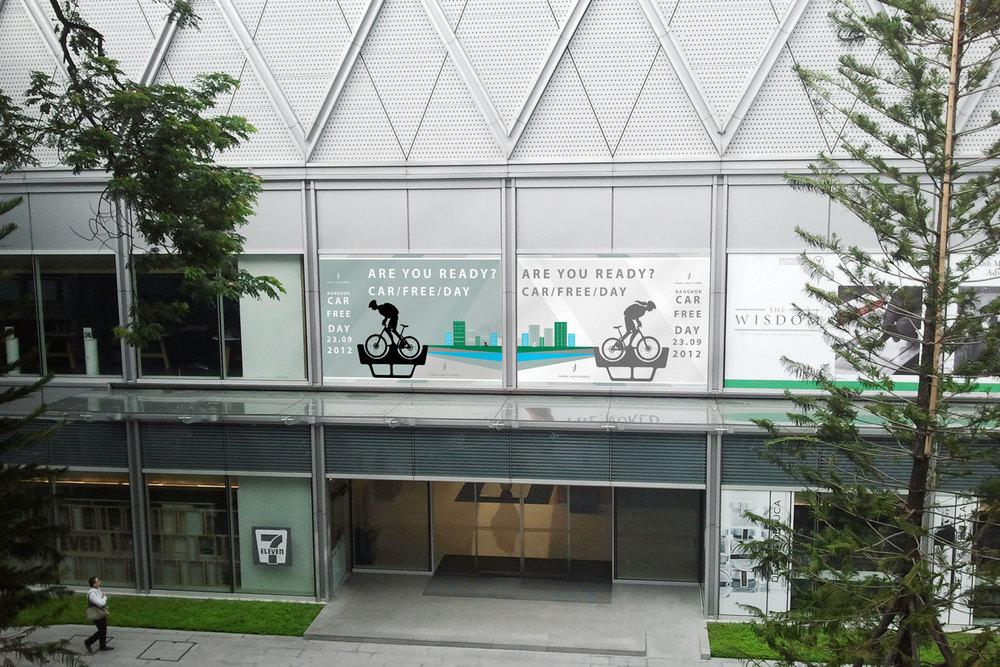 brand-2012_parkventure-carfreeday01.jpg