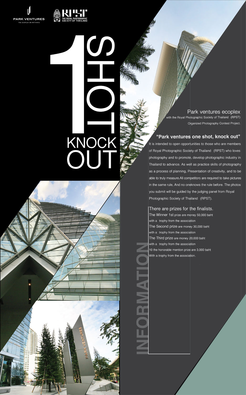 brand-2012_parkventure-oneshot-ko03.jpg