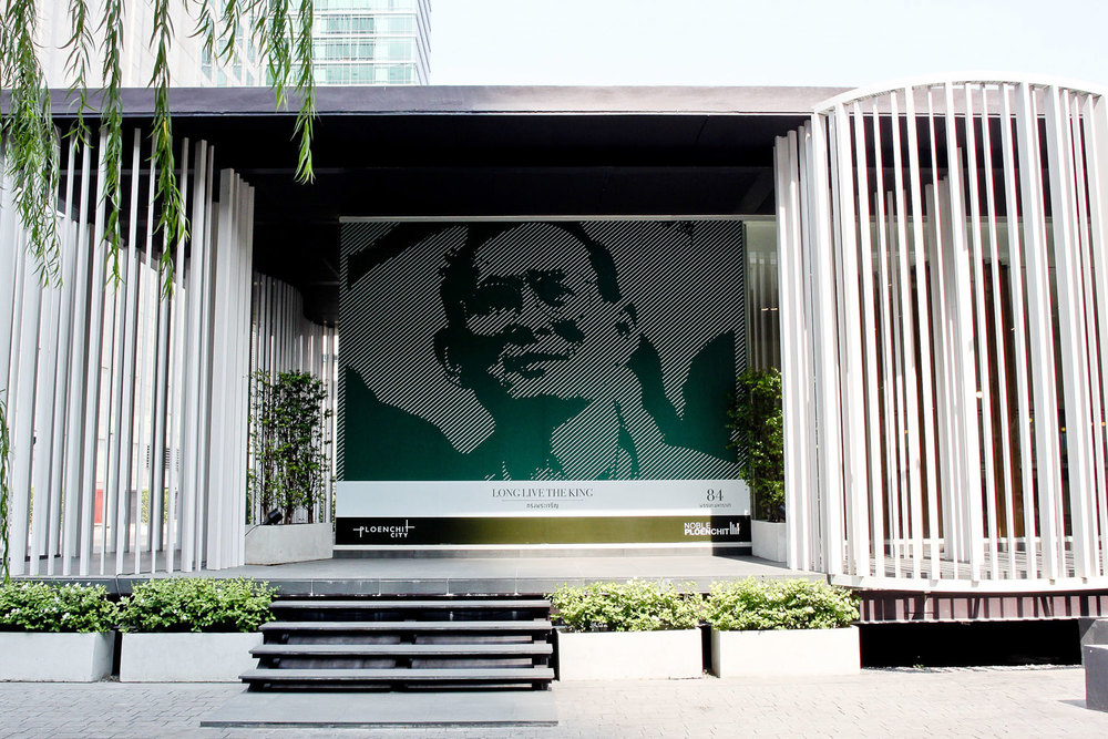 brand-2011_noble-ploenchit-king02.jpg
