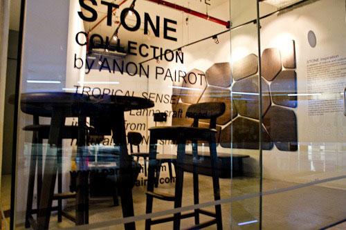 Cyber Stone Installation