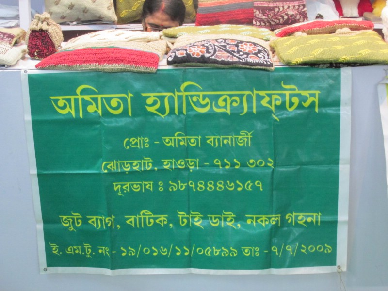 handicraftsfair_27.jpg