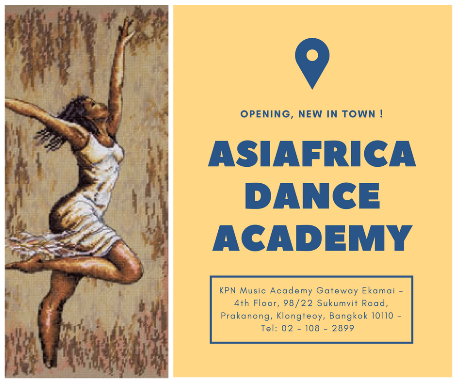 Asiafrica danceacademy (2).png