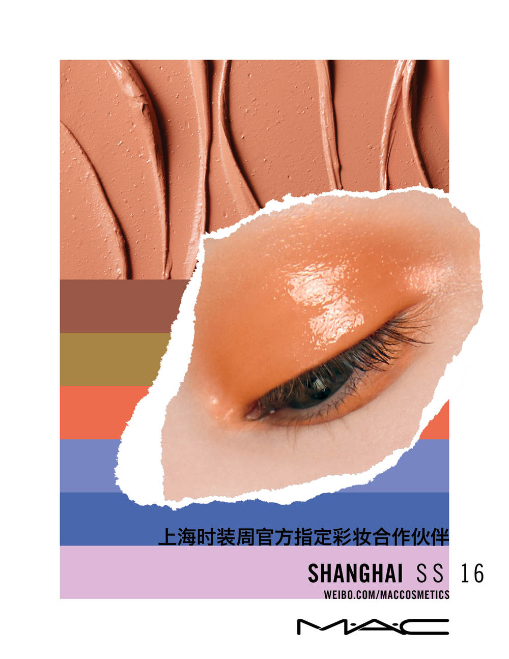 MAC_SS16_FASHION WEEK (SHANGHAI).jpg