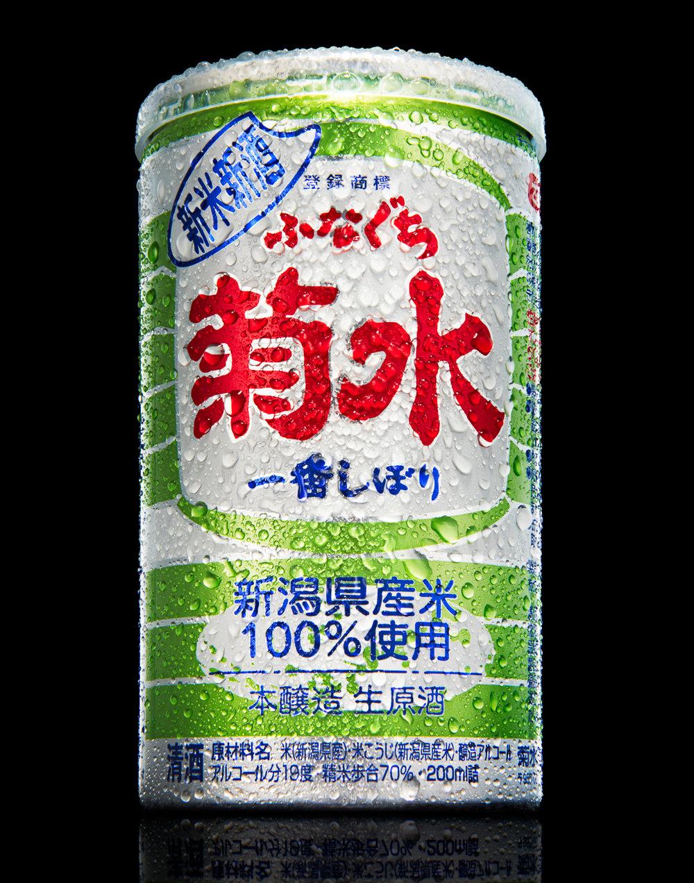 130609 P Sake L01 Wet v2.jpg
