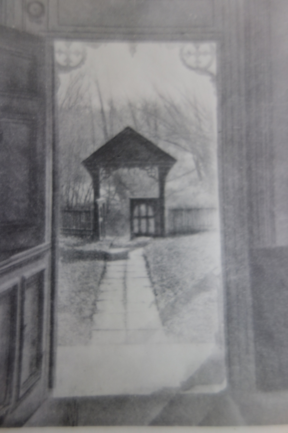 "Sketch of ""The Arch of Truth"""
