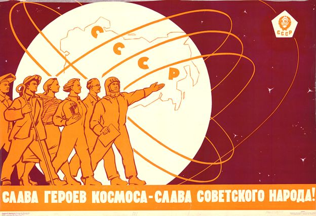 Glory Of The Space Heroes - Glory Of The Soviet People!