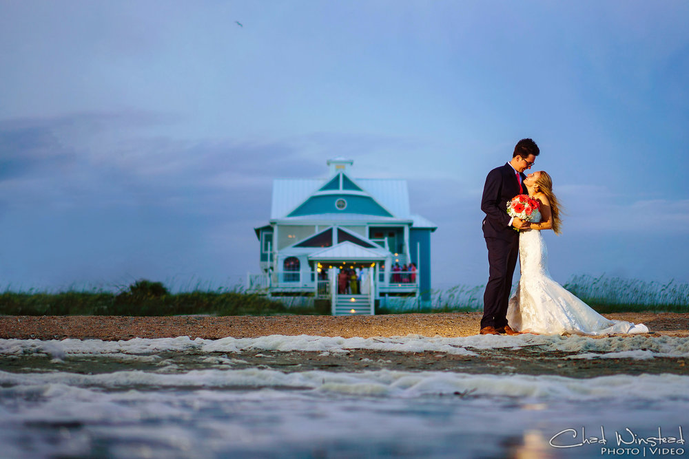 celebration-cottage-nc-wedding-photo.jpg