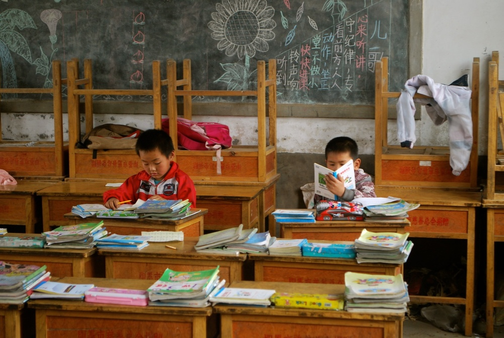Chinese children reading