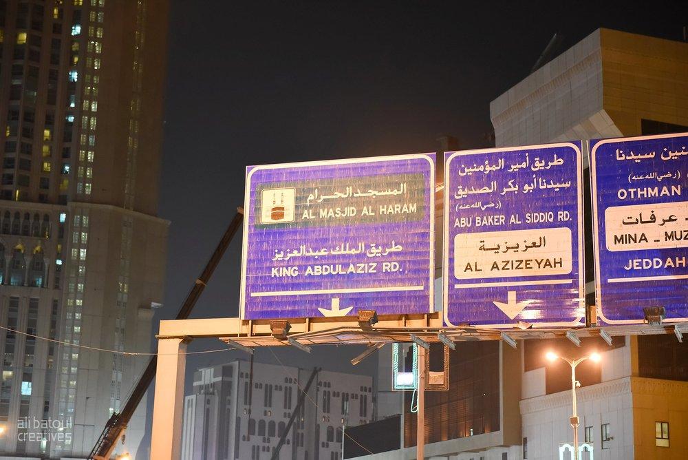 Umrah 2015 (Mecca) - Ali Batoul Creatives-1_Stomped.jpg
