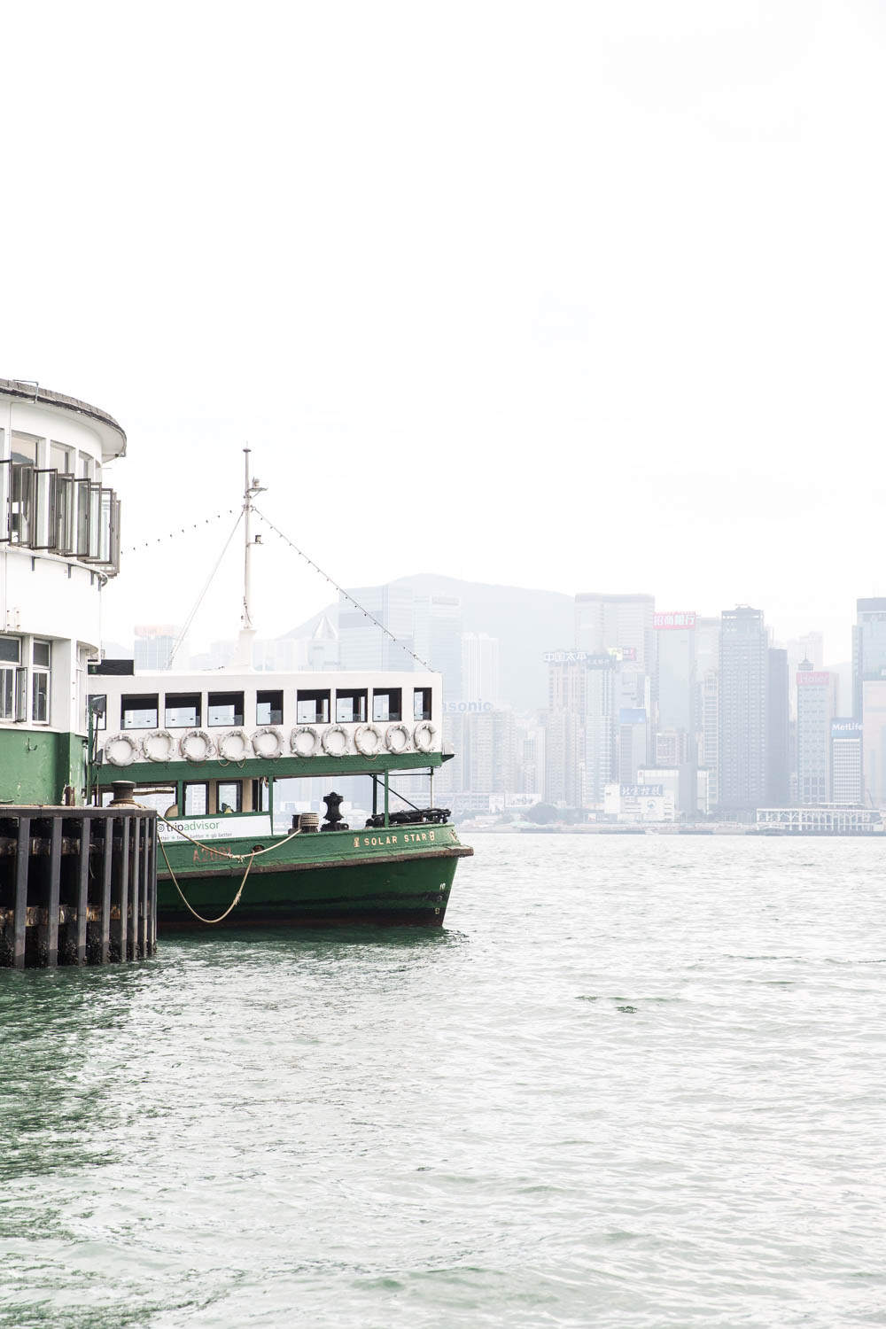 Guide to Hong Kong