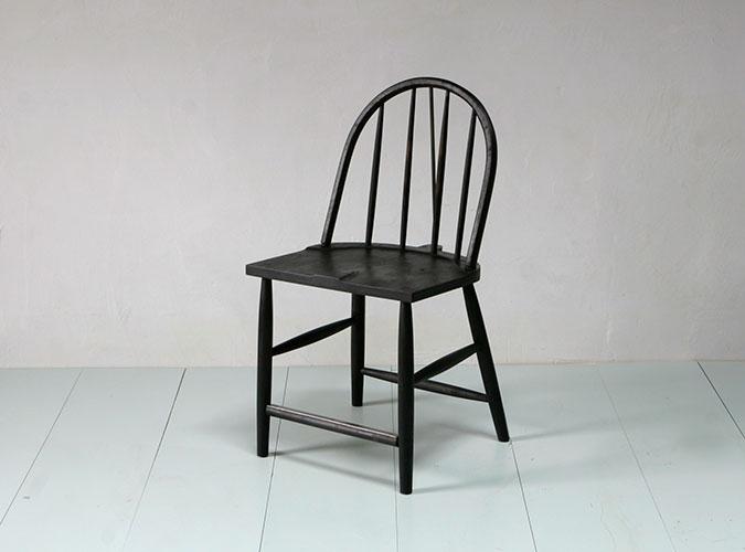 Rainbow Side Chair