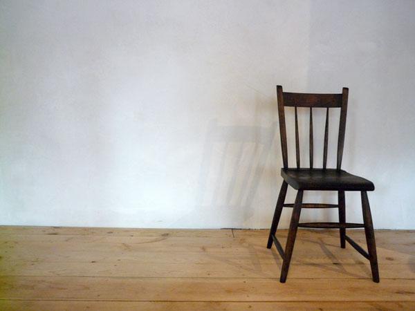 Tremper Rabbit Chair