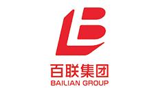 Balian Group