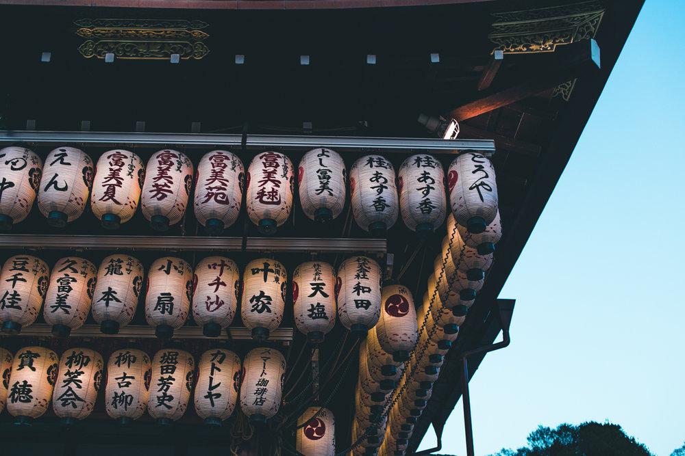 Japan17-web-1562.jpg