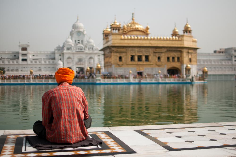 Amritsar | ਅੰਮ੍ਰਿਤਸਰ