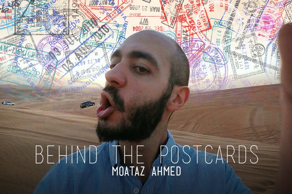 behind-the-postcards-moataz-ahmed