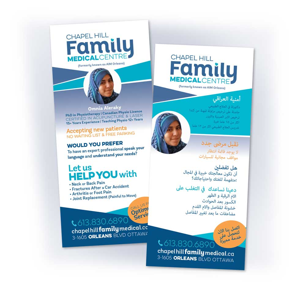 FMC-Arabic-English-Medical-Brochure