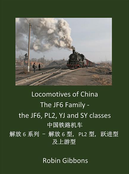 cover_jf6_family.jpg